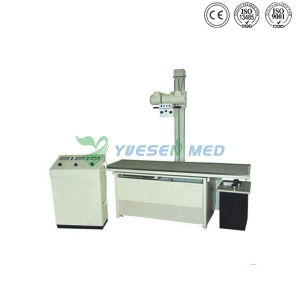 300mA Hospital High Performance Medical X-ray Unit pictures & photos