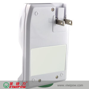 AA Rechargeable Battery Charger for Ni-MH Cell (VIP-C005B)