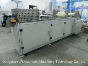 Nonwoven Clip Cap Machine pictures & photos