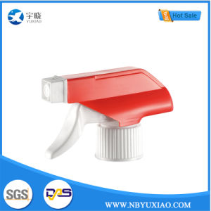 High Quality Trigger Sprayer of Yx-31-5b pictures & photos