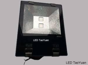 UV Curing Floodlight High Power LED Light 395nm 100W pictures & photos