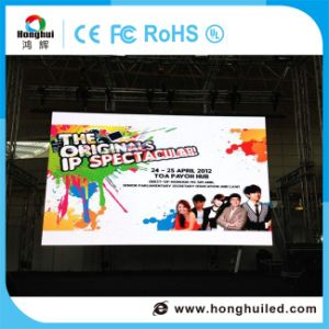 P4.81 HD Outdoor Full Color LED Display for Advertising pictures & photos