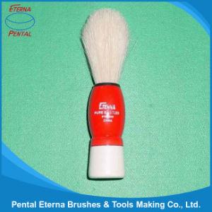 Distinctive Professional Shaving Brush (109) pictures & photos