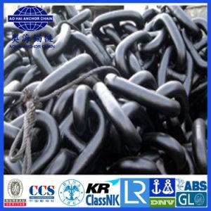 U2 Grade 2 Steel Welded Stud Link Anchor Chain pictures & photos