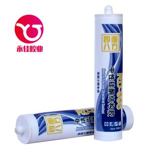 Wholesale Price Water Resistant Silicon Sealant for Stone Gap Filling (RD-995) pictures & photos
