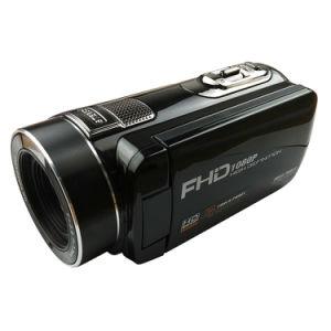 DV01-IR Beauty Face FHD Infrared DV Digital Camera Remote Control CMOS Sensor 24MP Photo 16X Digital Zoom 1080P DV pictures & photos
