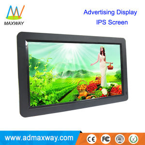 Electronic Display 15 Inch Wall Mount Wedding LCD Digital Photo Album (MW-1506DPF) pictures & photos