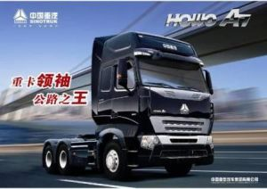 Sinotruk HOWO A7 6X4 Tractor Truck Trailer Head Prime Mover pictures & photos