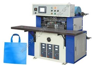 Nonwoven Bag Making Machine (TR-HB700) pictures & photos