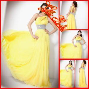 Bridal Wedding Dress (GillisBridal000046)