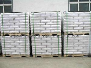 Cationic Polyacrylamide (CATIONIC)