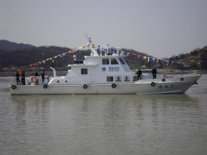 White 20m Fiber Glass Patrol Boat