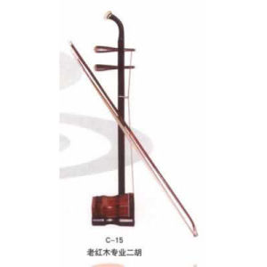 Chinese Folk Musical Instruments (LXY-14001)