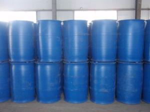 3-Chloro-2-Hydroxypropyl Trimethyl Ammonium