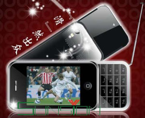 Quad Band Slide TV Mobile Phone with JAVA (A99+)