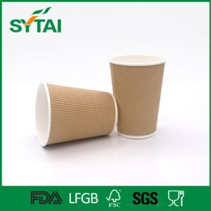 Good Quality Kraft Ripple Wall Paper Cup with Lid for Hot Veverage pictures & photos