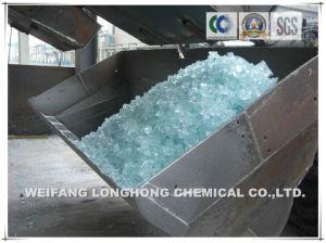 High Ratio Sodium Silicate / Low Ratio Sodium Silicate / Water Glass / Sodium Cilicate Liquid pictures & photos