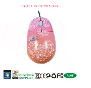 Fashionable Mouse