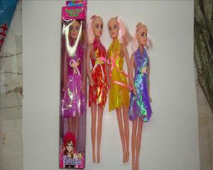 Doll (B2)