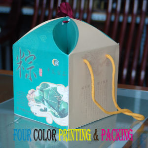Orange Gift Box (FC-CPB-16)