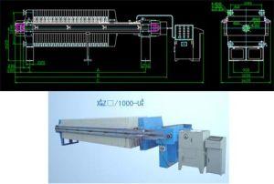 Chamber Filter Press (XAM/1250UBK)