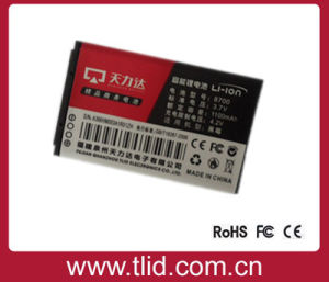 High Capacity Mobile Battery C-S2 for Blackberry 8700