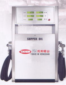 High Speed Fueling Dispenser -Tokheim Hengshan