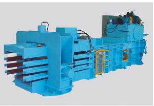 Automatic Waste Paper Baler (BalerKHM50-60-80-100)