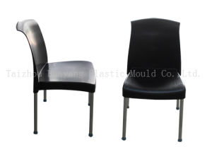 Injection Mould / Mold for Chair pictures & photos
