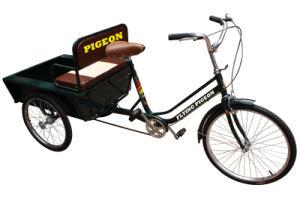Economical Elder People Three Wheel Bike (FP-TRCY027) pictures & photos
