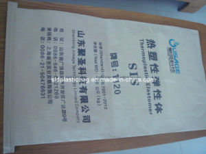 Kraft Paper Laminated PP Woven Bag (L026) pictures & photos