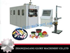 3-6 Gallon Plastic Bottle Semi-Auto Stretch Blow Molding Machine pictures & photos