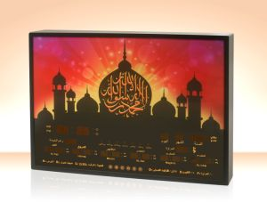 Muslim/Mosque LED Assy Talking Azan Alarm Clock for Muslim Prayer Clock pictures & photos