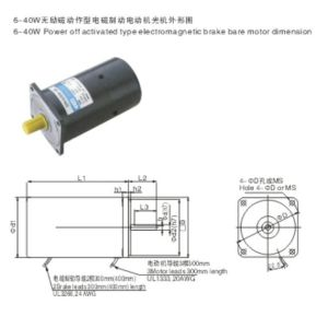Power off Activated Type Electromagnetic Brake Motors pictures & photos