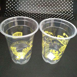 12oz PP Plastic Cups for Milk Tea China pictures & photos