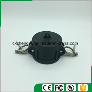 Plastic Camlock Couplings/Quick Couplings (Type-DC) , Black Color