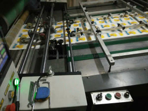 Automatic Feed Paper Machine for Polishing Machine, Laminating Machine, Manual Machine pictures & photos