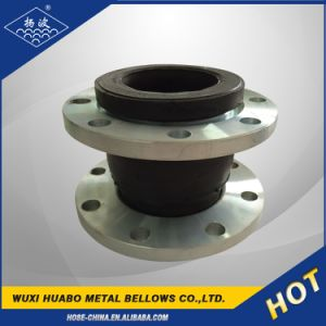 Stainless Steel Flange Flexible Rubber Pipe Coupling pictures & photos