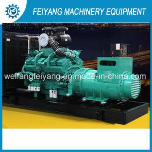 12 Cylinders Diesel Generator 830kw/1040kVA 840kw/10550kVA 860kw/1070kVA pictures & photos