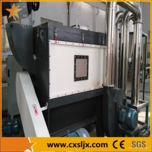 Plastic Recycling Machine/Plastic Film Recycling Machine/Waste Film Washing Machine pictures & photos