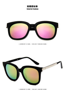 Summer Women Men Retro Glasses Vintage Designer Eyewear Outdoor Sunglasses pictures & photos