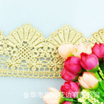 7cm Width Stock Shell Flower Shape Embroidery Trimming Lace for Comforter & Home Drapery & Window Treatment pictures & photos