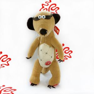 Plush Cartoon Animation Toy Grison pictures & photos