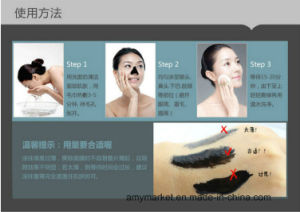 Afy Suction Black Mask Removing Blackhead Skin Care Whitening Face Mask pictures & photos
