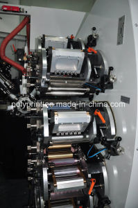 6 Colors Plastic Cup Offset Printing Machine pictures & photos