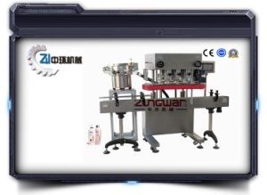 Automatic Capping Machine (Gx200) pictures & photos