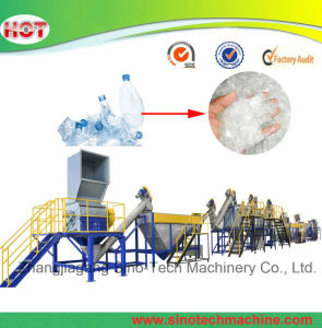 Professional Factory Line Supplier Plastic Pet Bottle Flakes Recycling Washing Machine pictures & photos