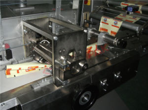 Single Servo Driving System Auto Pillow Wrapper pictures & photos