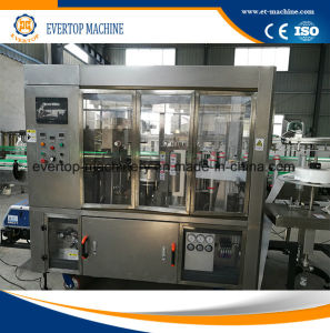 2017 Automatic Labeling Machine Customized pictures & photos