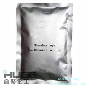 99% Pharmaceutical Raw Steroid Powder Lyrica Pregabalin CAS 148553-50-8 pictures & photos